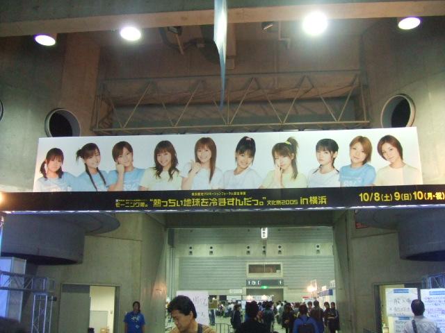 2005_1010bunnkasai0084.JPG
