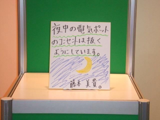 2005_1010bunnkasai0093.JPG