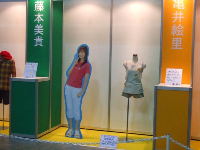 2005_1010bunnkasai0097.JPG