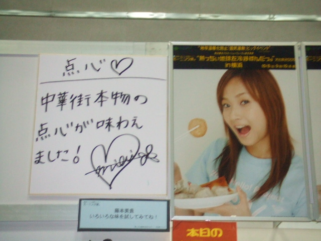 2005_1010bunnkasai0098.JPG