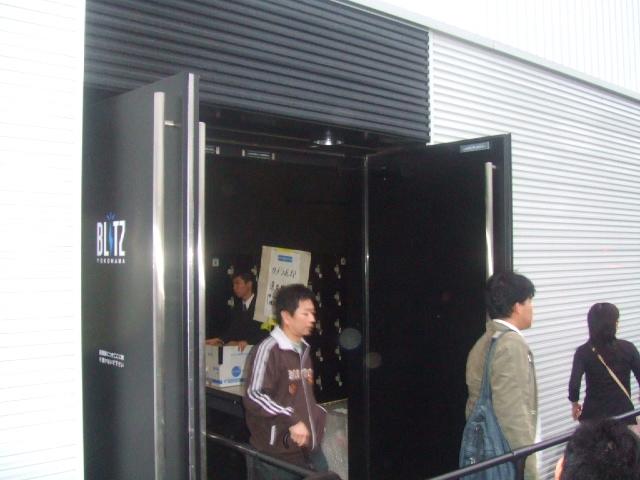2005_1016biyudenfun0159.JPG