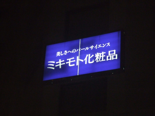 2005_1028omu-rice0169.JPG