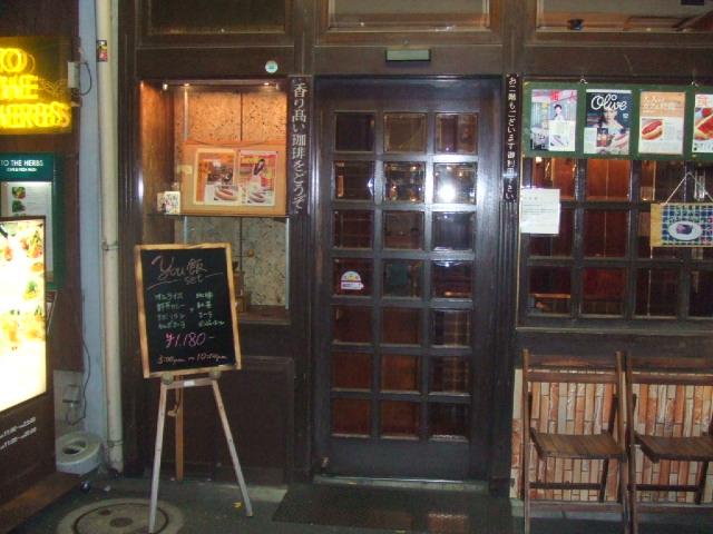 2005_1028omu-rice0170.JPG