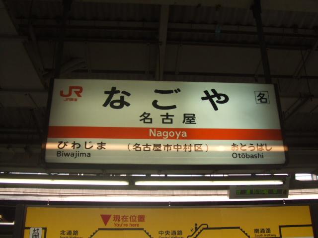 2006_0101itai10198.JPG