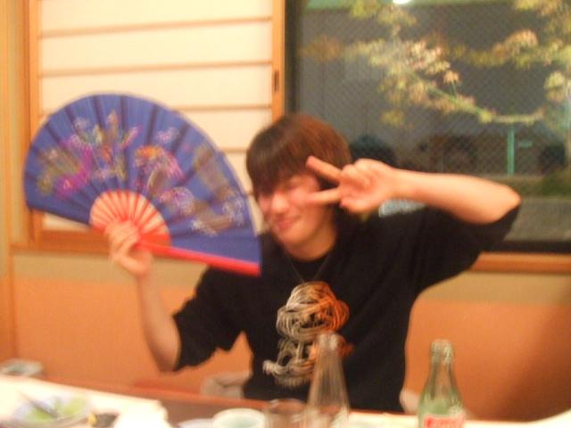2006_0101itai10205.JPG