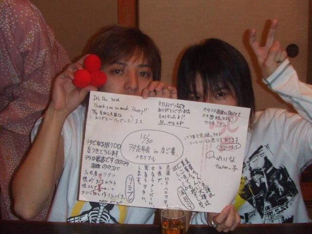 2006_0101itai10208.JPG