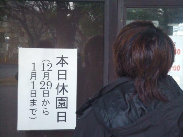 2006_0101itai10240.JPG