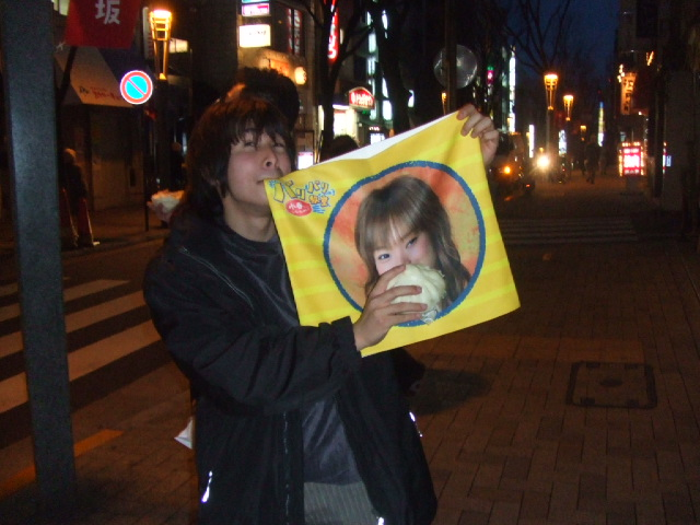 2006_0103itai10257.JPG