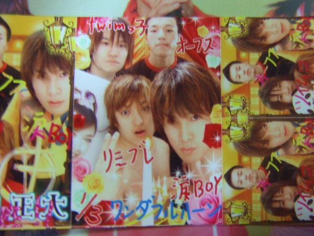 2006_0113itai30263.JPG