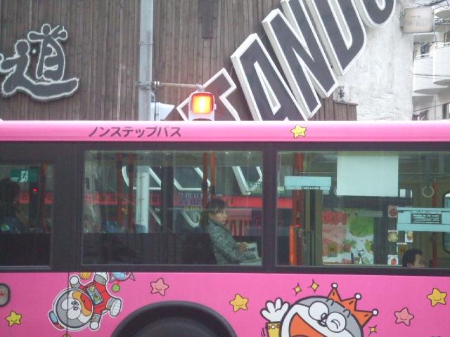 2006_0328itai10344.JPG