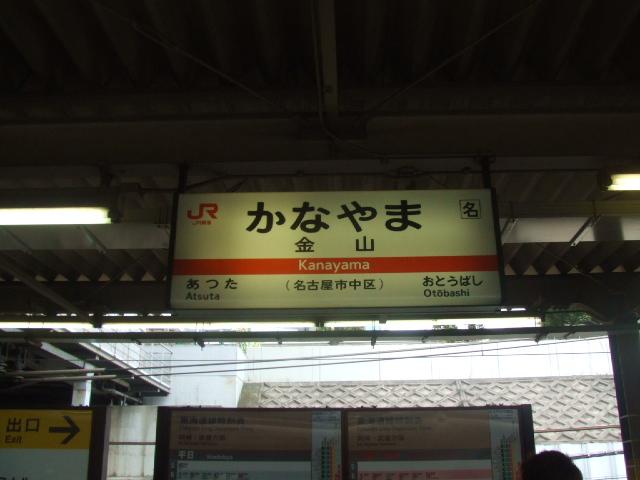 2006_0423itai10354.JPG