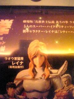 2006_0521itai10388.JPG