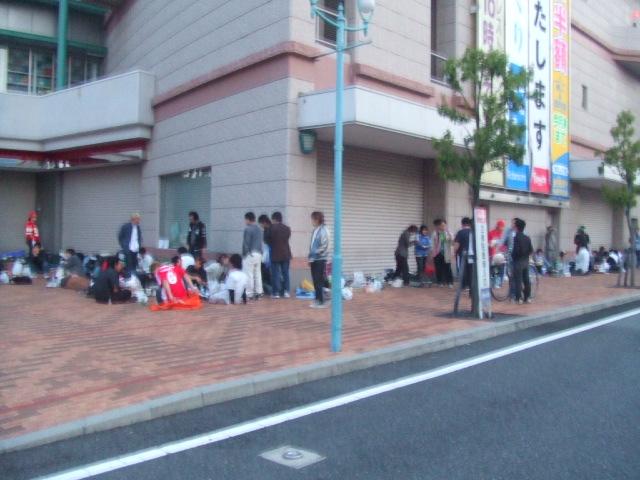2006_0521itai10406.JPG