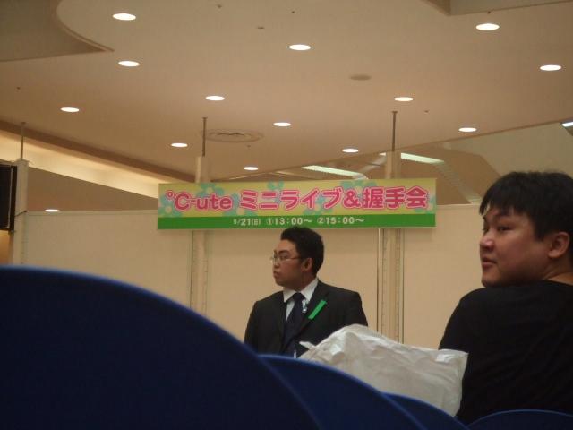 2006_0521itai10411.JPG